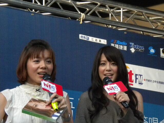 檔案:江語晨&cherry73.JPG