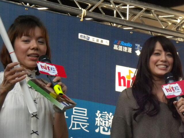 檔案:江語晨&cherry41.JPG