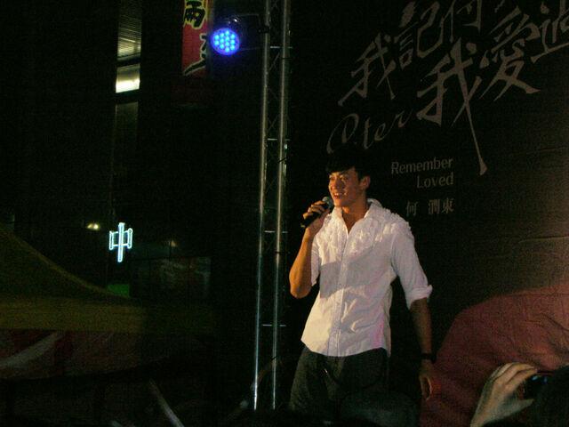 檔案:何潤東11.JPG