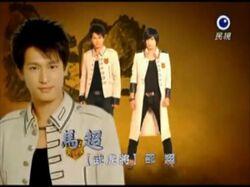 Ma Chao2-03