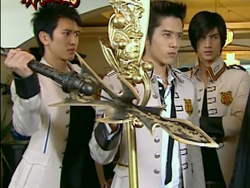 Ma chao's spear