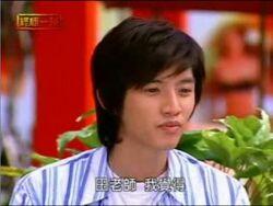 Ceng Shao Zong