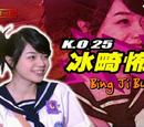 Bing Ji Bu