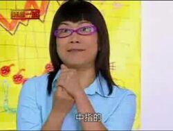 Gu Wen Jing