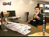 Zhang-fei-rich-again