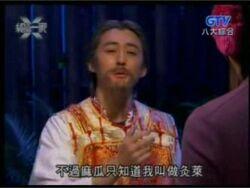 Jiu Lai
