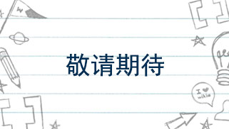 File:WU ComingSoon CH.jpg