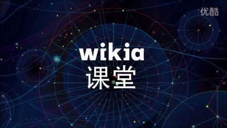 Wikia维基课堂之5 - 如何添加视频内容