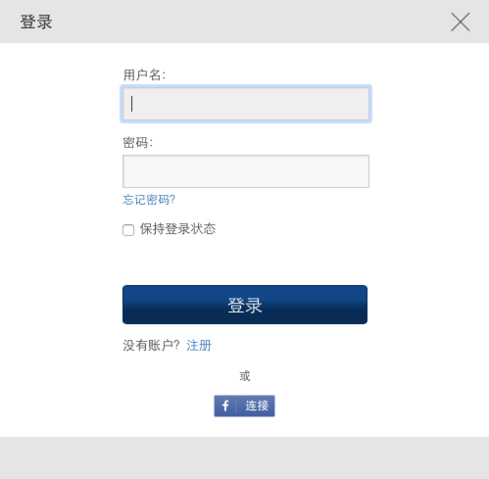 File:Login-ZH.png