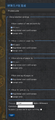 2014年1月3日 (五) 17:22的版本的缩略图