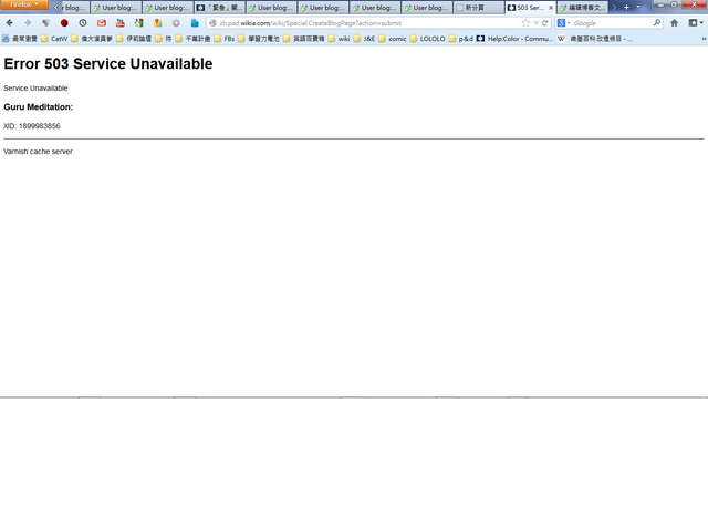 File:Error code when saving blog.png