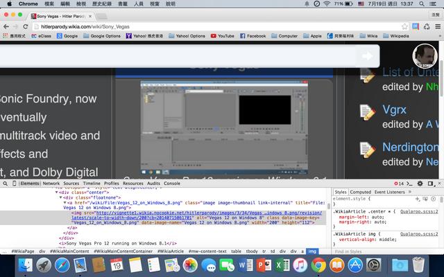 File:影像在Retina顯示屏中顯得模糊的問題-1.png