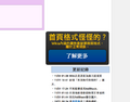 2013年12月8日 (日) 05:07的版本的缩略图