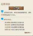 2014年7月23日 (三) 11:40的版本的缩略图