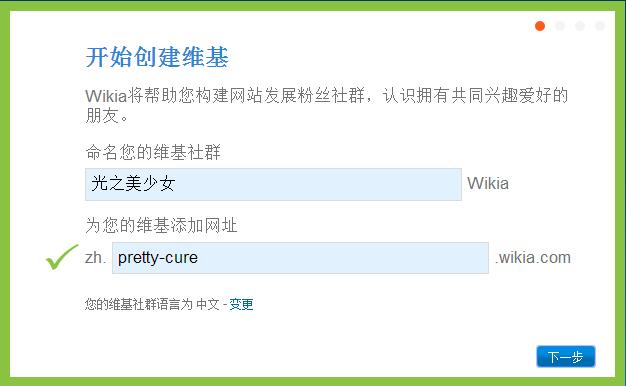 File:MW(M~A)-A6NWJ)1K90-U6 3.png
