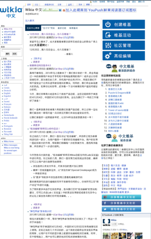 File:Screenshot 2013-12-09-02-39-51-1.png