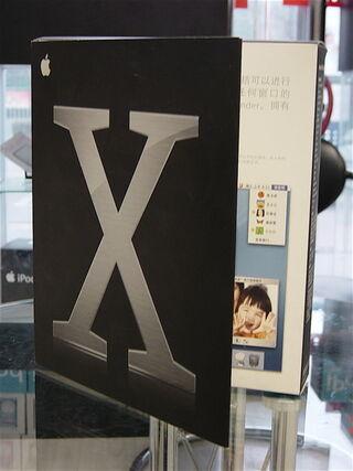MacOSX10.3.jpg