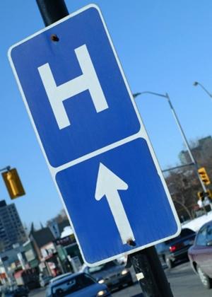 File:Hospital sign.jpg