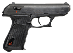 File:250px-H&K1 P9S.png