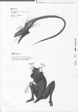 File:11eyes SDAG Larvae Concept2.jpg