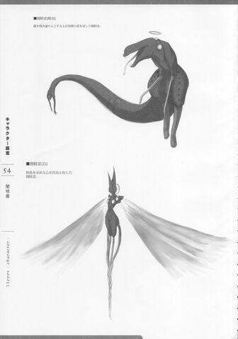 File:11eyes SDAG Cruach Concept1.jpg