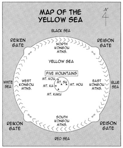 File:Seas.png