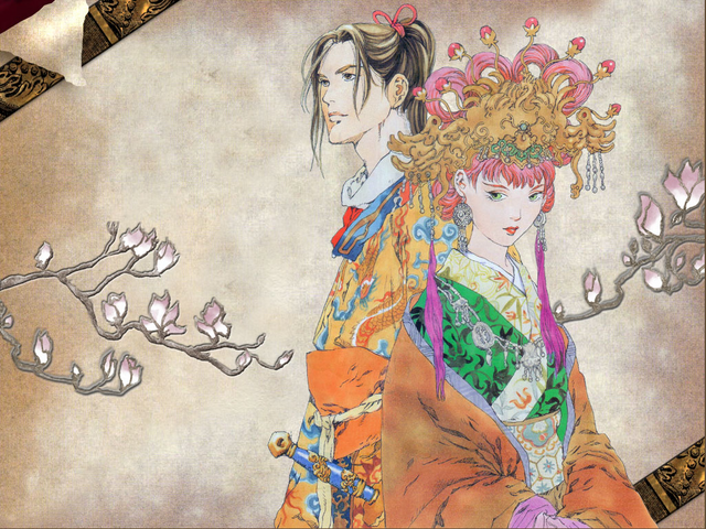File:Youko and Shoryu.png