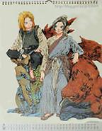 2006 calendar 9-10