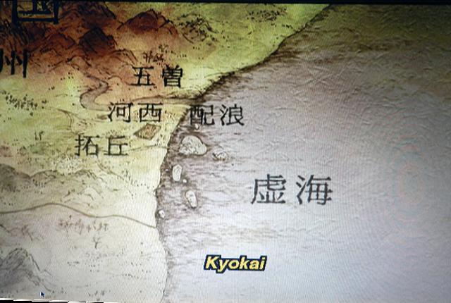 File:Kyokai and Kou.png