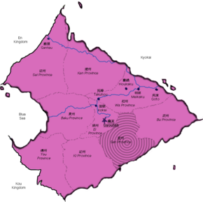 Sen Province of Kei