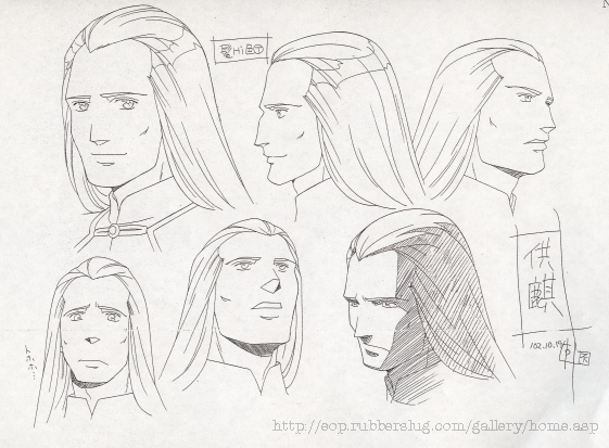 File:Kyouki faces.png