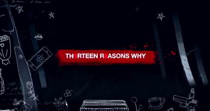 Файл:Netflix's 13 Reasons Why title screen.png