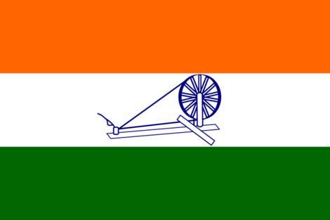 File:1931 Flag of India.jpg