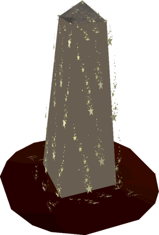 File:Fountain of Rune.png
