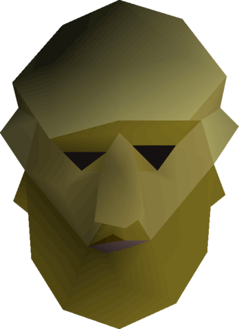 File:Ensouled giant head detail.png