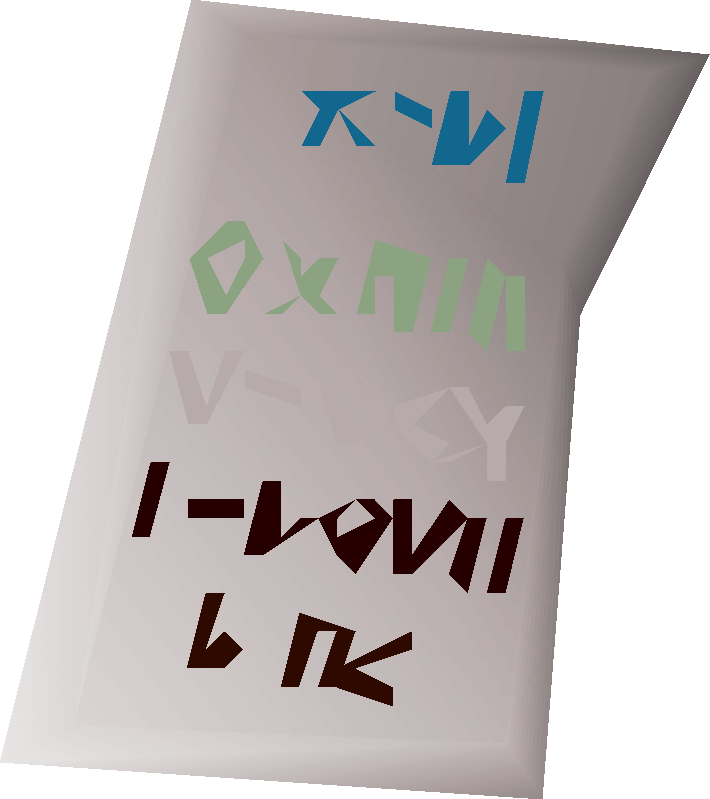 File:Torn page detail.png
