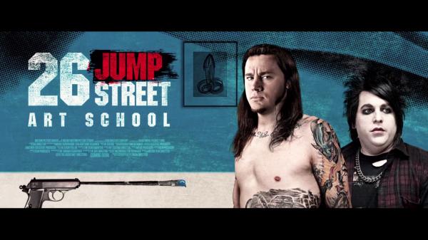 File:26 Jump Street.png