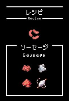 Snippy sausage