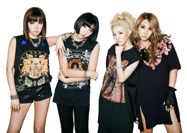 File:2ne1 png render by gajmeditions-d6iqpe9.png