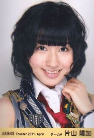 File:Katayamaharuka-2011-04.jpg