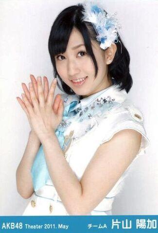 File:Katayamaharuka-2011-05.jpg