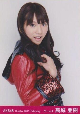 File:Takajoaki-2011-02.jpg