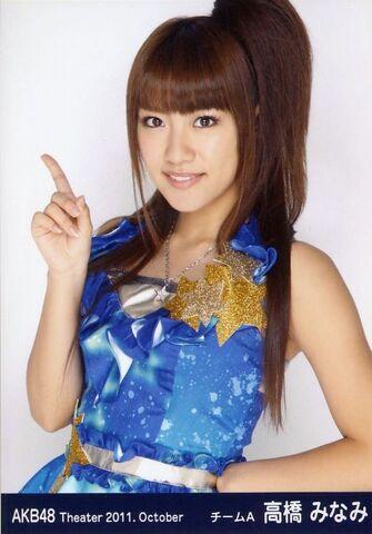 File:Takahashiminami-2011-10.jpg