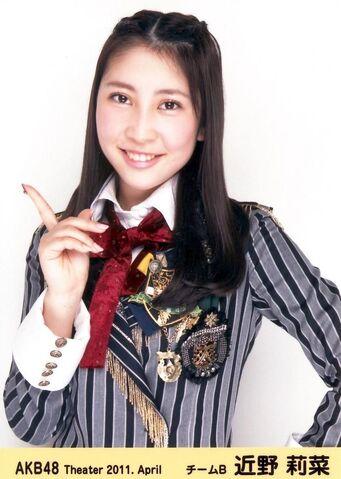 File:Chikanorina-2011-04.jpg