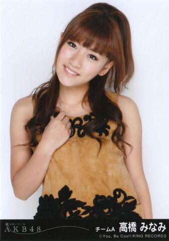 File:Takahashiminami-kaze.jpg