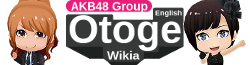 AKB48 Otoge Wiki