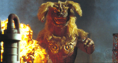 File:King Caesar 2.jpg