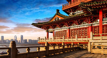Beijing modern city 920x500