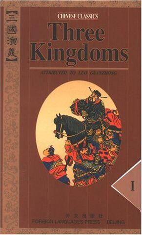 File:Three Kingdoms.jpg