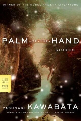 File:Palm of the Hand Stories.jpg
